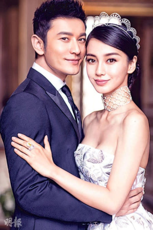 Celebrity couple Angelababy and Huang Xiaoming