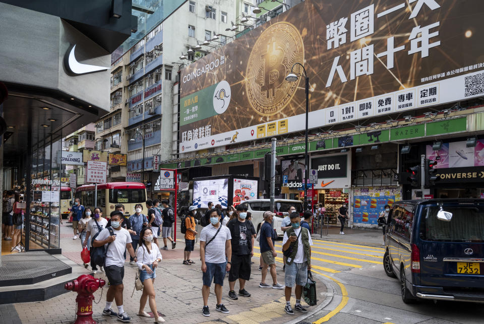 Cryptocurrency electronic cash Bitcoin banner advertisement seen in Hong Kong. (Photo by Budrul Chukrut / SOPA Images/Sipa USA)