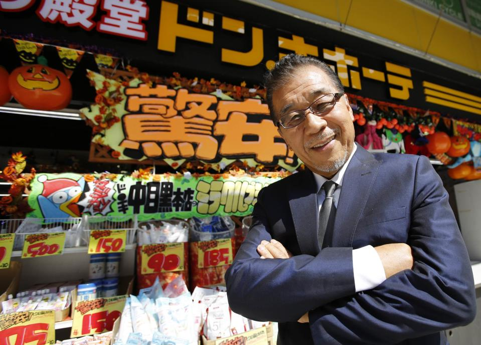 Japanese discount store operator Don Quijote Holdings CEO Takao Yasuda poses for a photo at Don Quijote's central branch store in Tokyo September 30, 2014. (C). REUTERS/Toru Hanai (JAPAN – Tags: BUSINESS FOOD)