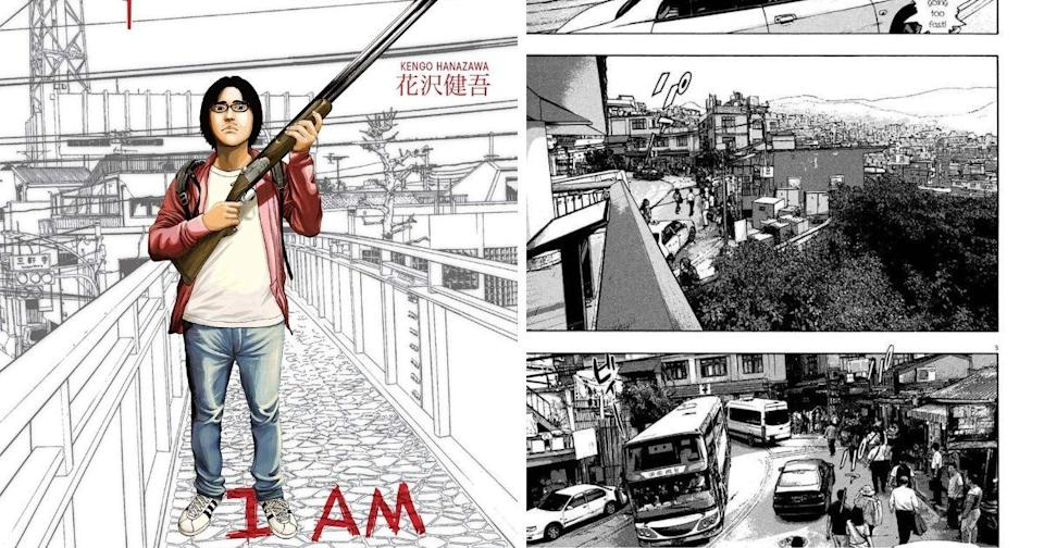 "<p>Japanese zombie comic ""I Am a Hero"" (Courtesy of Amazon/Kengo Hanazawa) </p>"