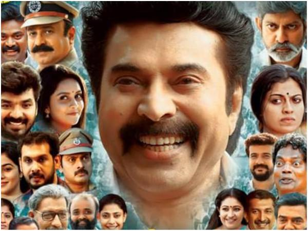 Madhura Raja Movie Review: FIRST HALF Report Is Out!