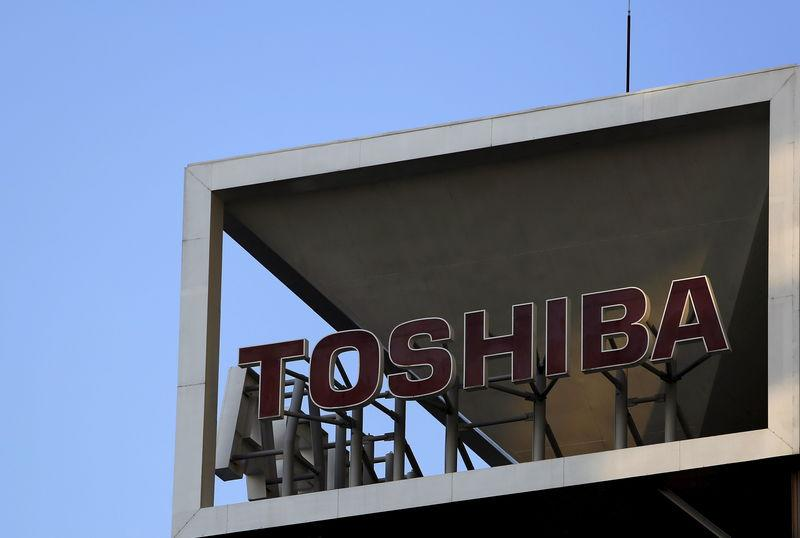 The logo of Toshiba Corp is seen at its headquarters in Tokyo