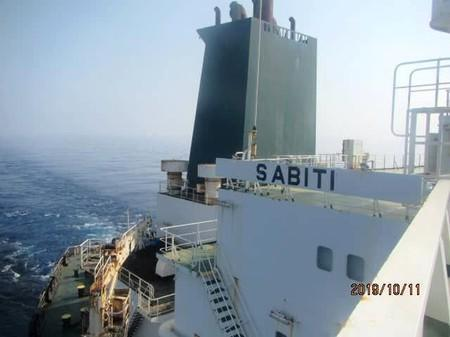 The Iranian-owned Sabiti oil tanker is seen sailing in the Red Sea