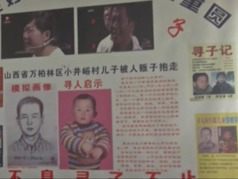 A missing poster for Liu Liqin's son. Source: Australscope