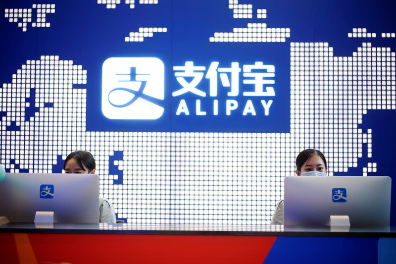 Alipay logo is pictured at the Shanghai office of Alipay, owned by Ant Group which is an affiliate of Chinese e-commerce giant Alibaba, in Shanghai