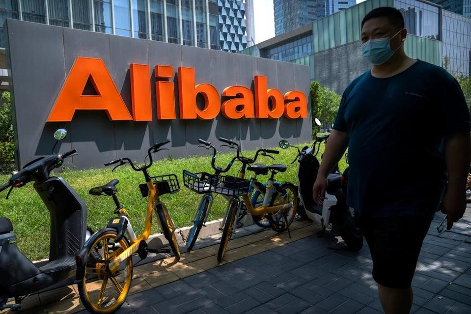 A Alibaba manager was arrested last month over rape accusations by a female colleague   (Copyright 2021 The Associated Press. All rights reserved)