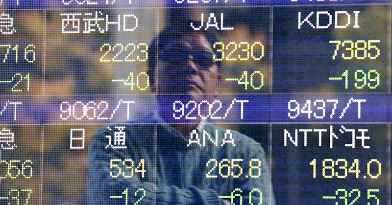 Asian shares higher on ECB bets; BOJ leads Tokyo lower