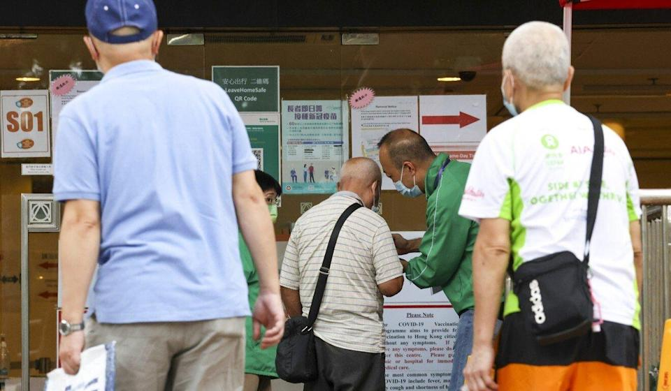 Vaccination take-up rates among Hong Kong's elderly are the lowest for any age group in the city. Photo: Nora Tam