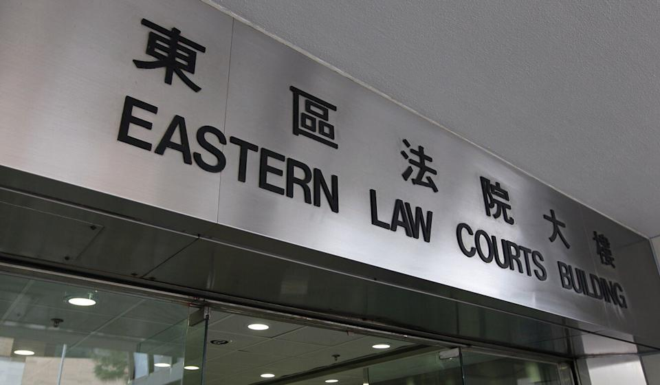 The Eastern Law Courts Building in Sai Wan Ho. Photo: Sam Tsang