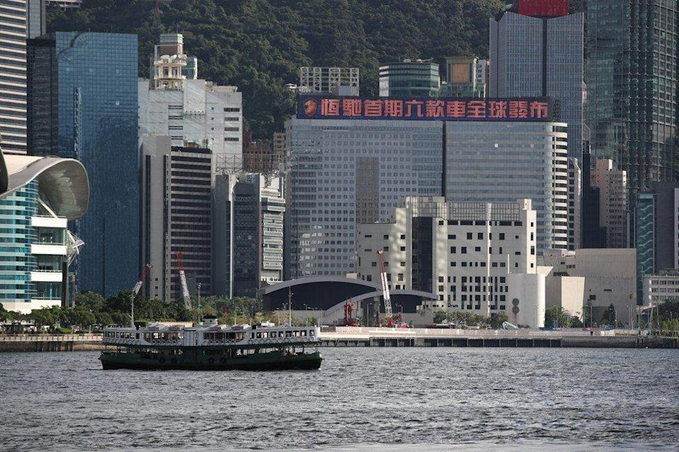 The China Evergrande Centre, formerly known as the Mass Mutual Tower, at the Wan Chai waterfront on September 1, 2021. Photo: Edmond So