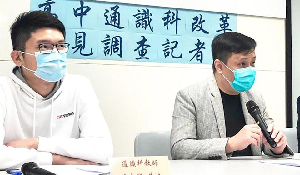 Tang Fei (right), vice-chairman of Hong Kong Federation of Education Workers. Photo: Handout