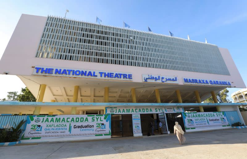 Somalia hosts its first public film screening in 30 years