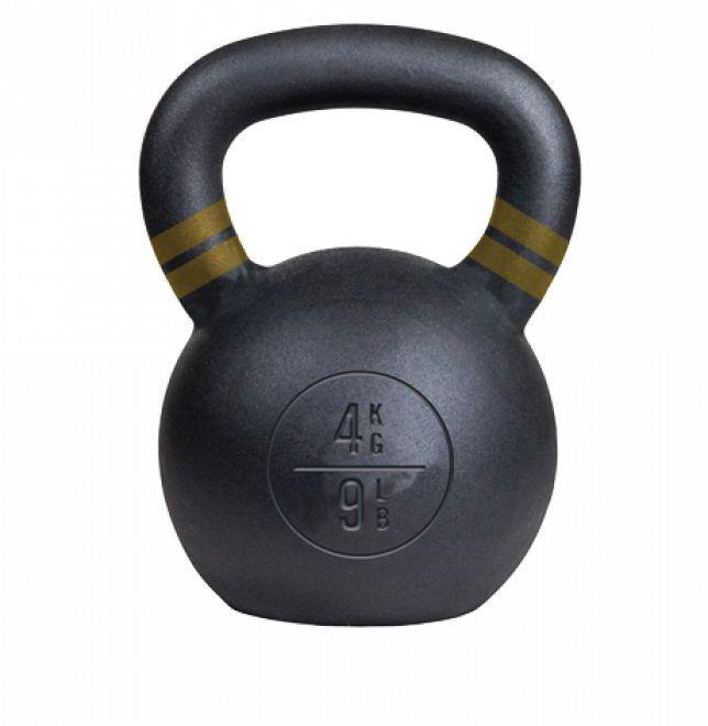 "<p><strong><em>Everlast 9lb. Kettlebell</em></strong><br><em>$25, <a href=""https://www.everlast.com/castiron-kettlebell-9-lbs"" rel=""nofollow noopener"" target=""_blank"" data-ylk=""slk:everlast.com"" class=""link rapid-noclick-resp"">everlast.com<br></a></em><a class=""link rapid-noclick-resp"" href=""https://go.redirectingat.com?id=74968X1596630&url=https%3A%2F%2Fwww.everlast.com%2Fcastiron-kettlebell-9-lbs&sref=https%3A%2F%2Fwww.esquire.com%2Flifestyle%2Fhealth%2Fg32213300%2Fbest-home-workout-gear-subscriptions%2F"" rel=""nofollow noopener"" target=""_blank"" data-ylk=""slk:Buy"">Buy</a></p><p>Kettlebells, like dumbbells, are great. Easy to use and made for repetitions, they keep you on track with your workout without hurting you—no spotters necessary. They're hard to mess up. I personally love these pick-up-and-go workouts, which you can do for 10 minutes or an hour, based on your free time. The kettlebell design lends itself to different moves than the dumbells, with many centered around the lower back. Since I'm working from my living room with everything that's going on, the best thing this bell did for me was crack the ever-loving shit out of my spine after a six-hour couch session.<br></p>"