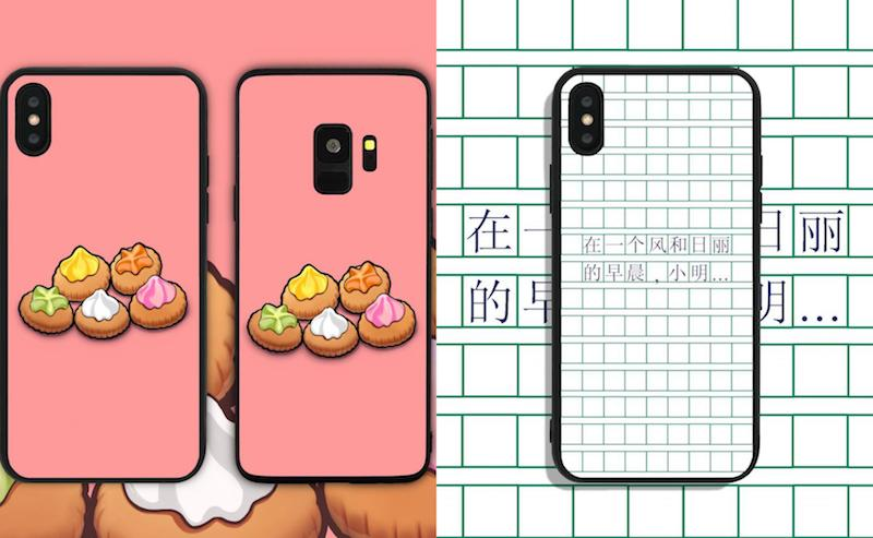 4346c5f9d5 Punny phones: This local brand designs quirky phone cases inspired ...