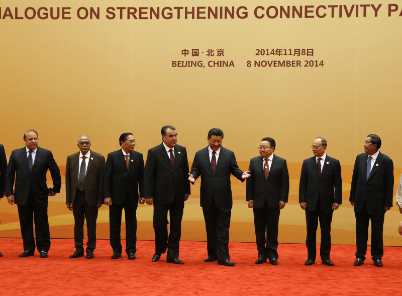 Regional leaders gather in Beijing on November 8, 2014 for the Asia-Pacific Economic Cooperation (APEC) Summit in the Chinese capital (AFP Photo/Kim Kyung-Hoon)