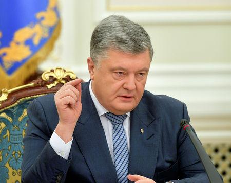 Ukrainian President Petro Poroshenko chairs a meeting with members of the National Security and Defence Council in Kiev, Ukraine December 26, 2018. Mykola Lazarenko/Ukrainian Presidential Press Service/Handout via REUTERS