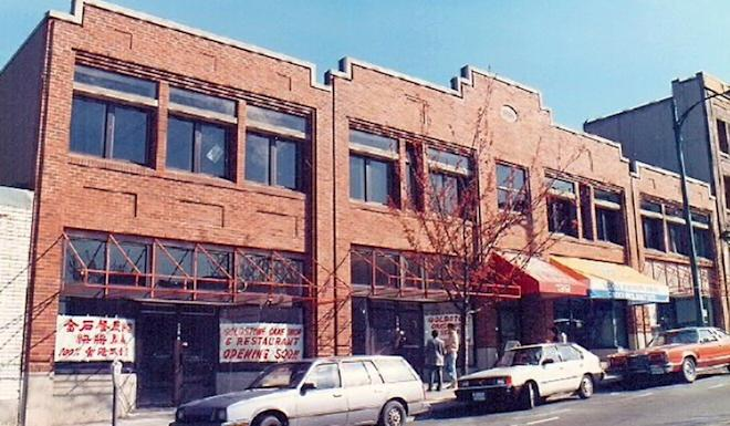 """The Goldstone Bakery building in Vancouver's Chinatown in 1986, just before the restaurant's opening. """"Goldstone cake shop and restaurant opening soon"""", promises a sign in the window. Photo: David Wong"""