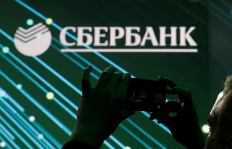 Russian officials in talks to transfer central bank's Sberbank stake - sources