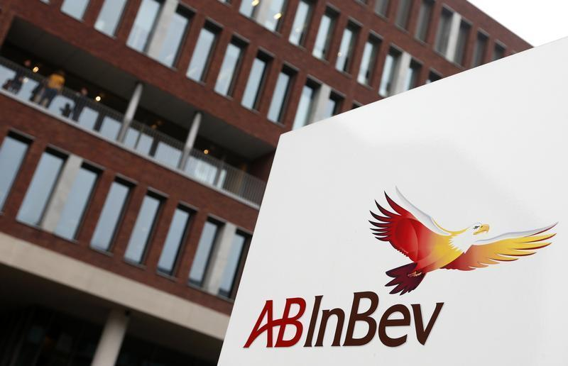 Anheuser-Busch InBev logo outside the brewery headquarters in Leuven