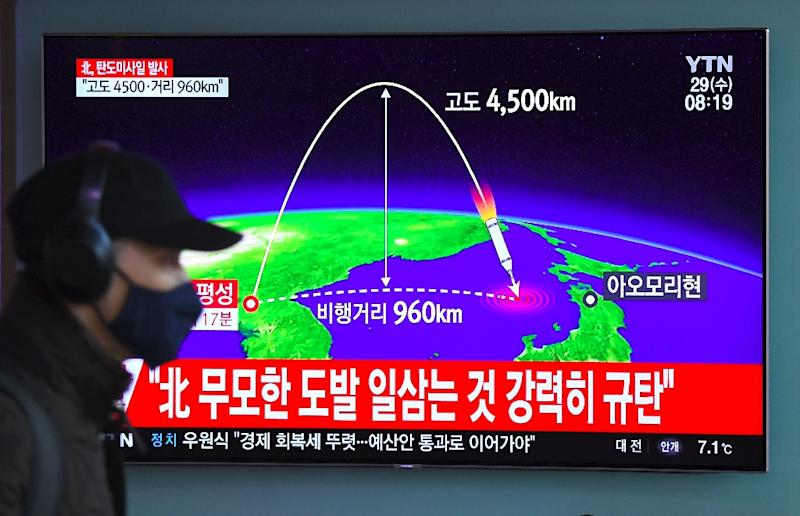 The trilateral drill comes less than two weeks after Pyongyang test-fired a new intercontinental ballistic missile (ICBM) and declared it had achieved nuclear statehood, escalating global alarm over its weapons push
