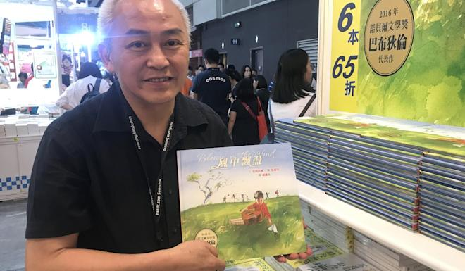 Alexander Chan, deputy general manager of Cite (H.K.) Publishing Group Limited, holds the Chinese adaptation of Blowin' in the Wind by Bob Dylan. Photo: Rachel Yeo