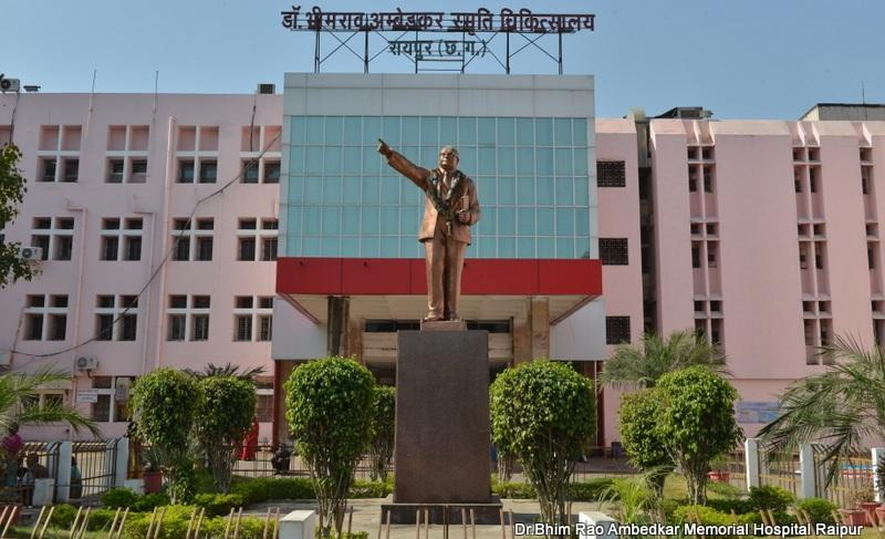 Picture of Dr. Bhimrao Ambedkar Memorial Hospital, where Corona and Covid were born.
