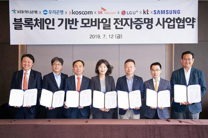 Samsung-backed consortium developing a blockchain-based mobile ID system