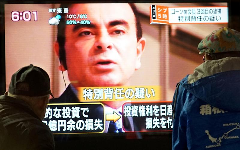 Carlos Ghosn makes his first court appearance since arrest