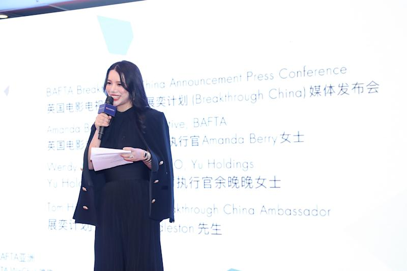 Announcing our partnership with BAFTA at the Shanghai International Film Festival.
