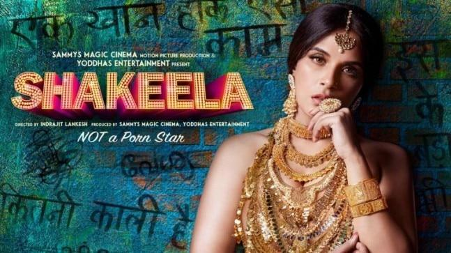 Directed by Indrajit Lankesh, Richa Chadha-starrer Shakeela is all set to release in summer 2019.