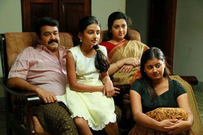 Drishyam (Photo: Film still)