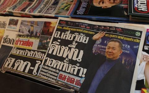 <span>News on the death of Leicester City football  club owner and duty-free King Power International founder Vichai Srivaddhanaprabha is displayed on Thai newspapers in Bangkok</span> <span>Credit: Reuters </span>