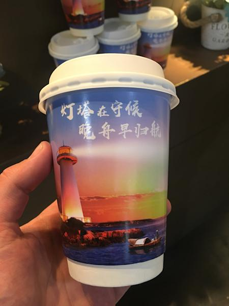 Huawei Brews Up Another PR Gimmick: 'Meng Come Home'Coffee Cups