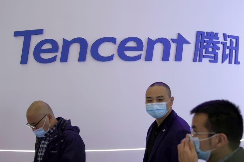 A logo of Tencent is seen during the World Internet Conference (WIC) in Wuzhen