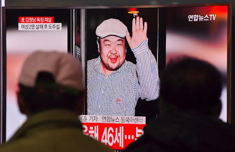 North Korea's state media has identified the victim only as Kim Chol -- the name under which Jong-Nam was travelling (AFP Photo/JUNG Yeon-Je)