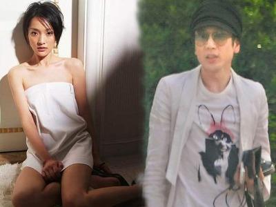 Zhou Xun's naked photos found