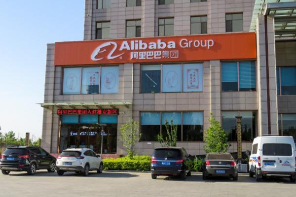 Alibaba Shares Tank Even As E Commerce Giant Ups Stock Buyback Target To 10b 24 on news the chinese government is launching an. yahoo finance