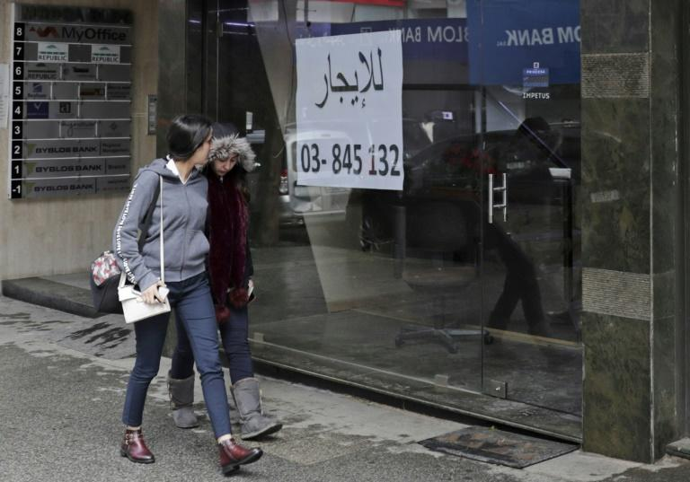 Scores of Lebanese businesses have closed amid a severe economic crisis (AFP Photo/ANWAR AMRO)