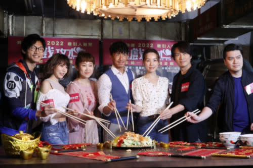 The cast of 'Table For Six' tossing for blessings and a smooth production