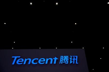 A Tencent sign is seen during the fourth World Internet Conference in Wuzhen