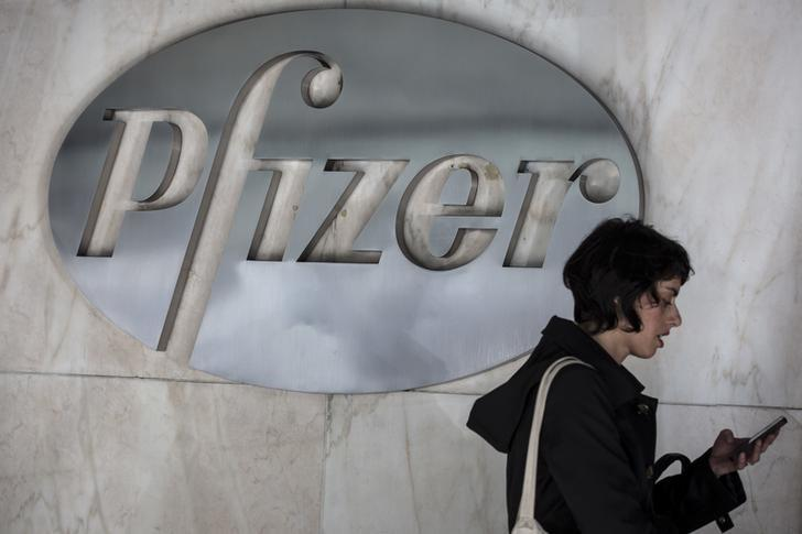 The Pfizer logo is pictured at their building in the Manhattan borough of New York