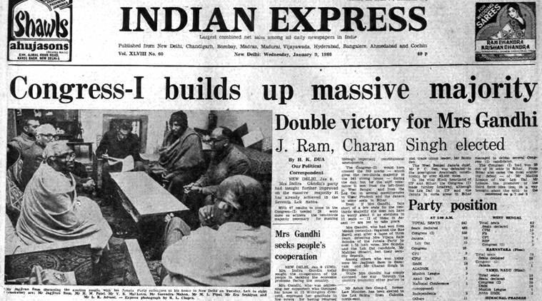 indian express, indian express archives, indira gandhi