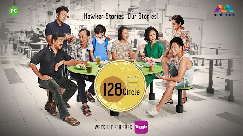 128 Circle (Channel 5)