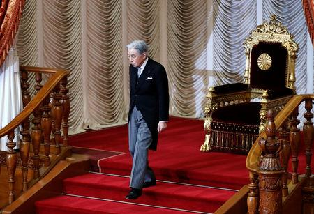 Japan's Emperor Akihito leaves from his seat after he declared the opening of an ordinary session of parliament in Tokyo, Japan January 28, 2019.  REUTERS/Issei Kato - RC1A621ED3C0