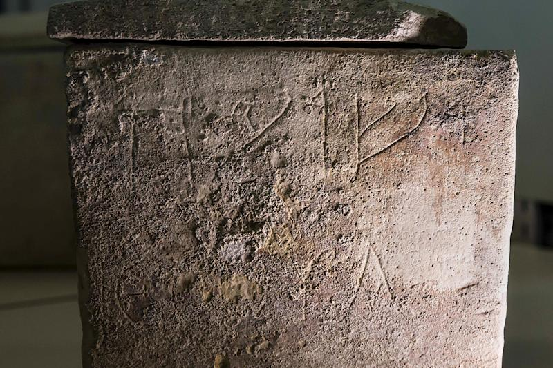 "An ossuary with an inscription of Hebrew letters forming the word ""Yeshua"", or Jesus, is stored in Israel's antiquities authority storeroom, in Beit Shemesh, Israel, Sunday, March 19, 2017. Israel's antiquities authority opened up its vast storeroom to reporters Sunday for a peek at select artifacts from the time of Jesus. Experts say they have yet to find direct archaeological evidence of the Jewish preacher who died on the cross and changed the course of history. (AP Photo/Tsafrir Abayov)"