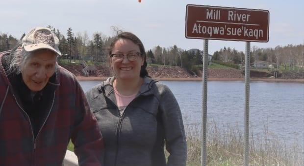 Mill River is one of 10 locations on P.E.I. with a new highway sign. (L'nuey - image credit)