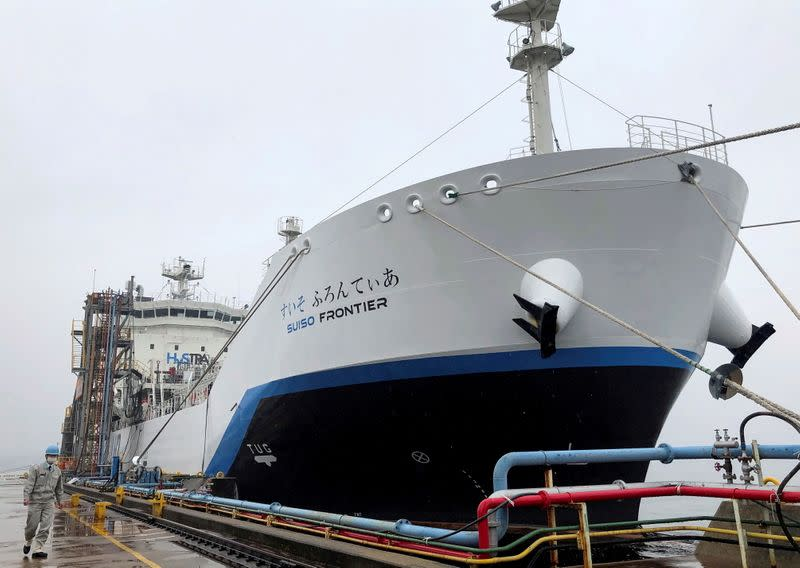 FILE PHOTO: FILE PHOTO: The liquefied hydrogen carrier SUISO FRONTIER is docked in Kobe, Japan