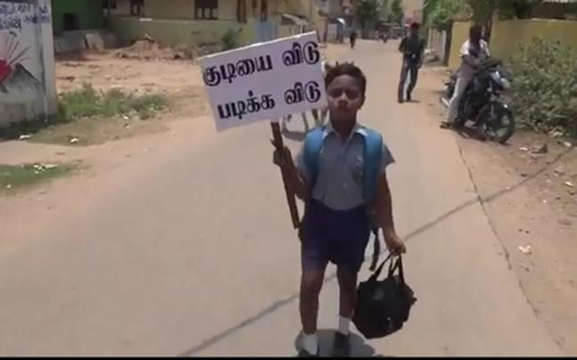Tamil Nadu: 7-year-old stages sit-in protest against TASMAC liquor shop near school