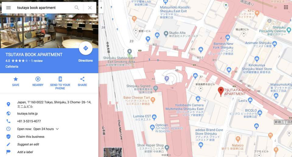 Tsutaya Book Apartment is just a few minutes' walk from Shinjuku station's east exit! (Screenshot: Google Maps)