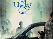 Anurag Kashyap's UGLY promotions